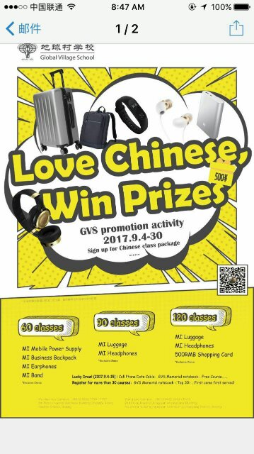 Love Chinese, Win Prizes